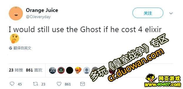 皇室战争知情人士暗示:幽灵可能从3费削至4费