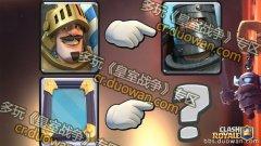 皇室战争爆料:创意新卡暗黑镜像法术