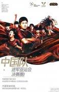 亚运会电竞预选赛:LOLAOV皇室战争中国代表队出线