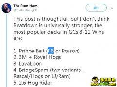 皇室战争10月平衡性调整 其中1张卡由玩家决定